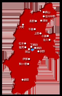 長野県商工会議所一覧